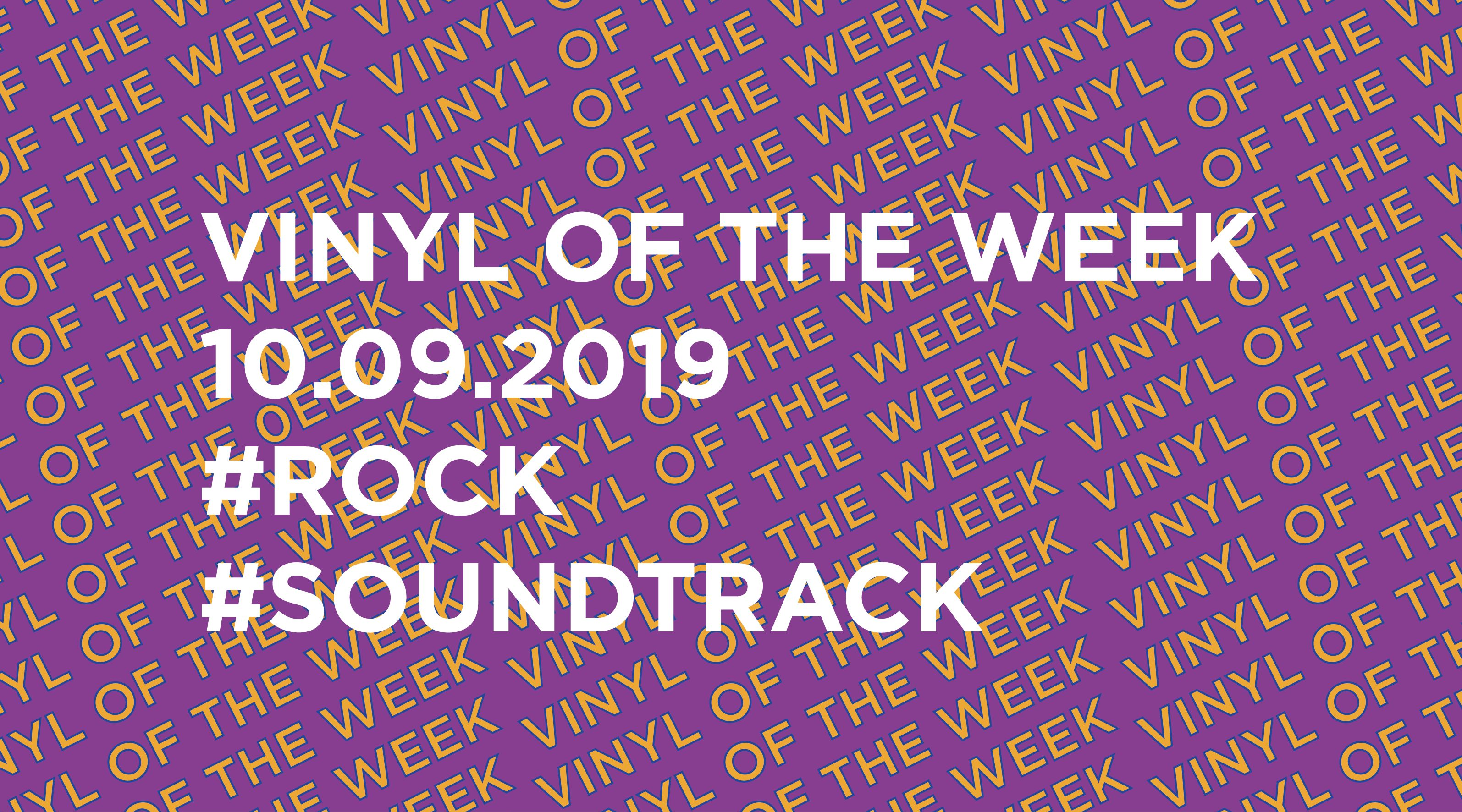 Vinyl records of the Week 10.09.210